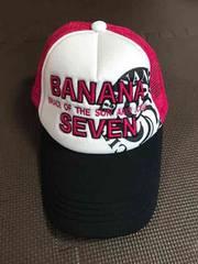 バナナセブン  キャップ