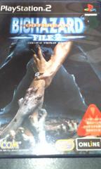 PS2/バイオハザードアウトブレイクファイル2