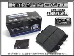 ★送料164円 高品質NAO グリス付 ムーブ L150S L160S L900S