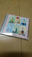 結婚式ウェディングアイテム☆原曲CD�D西野カナ☆