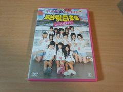 DVD「アイドリング!!! in合衆国'09 uRaのウラまで密着ング」●