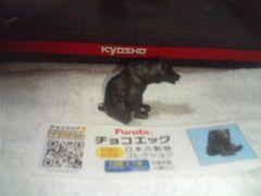 フルタ 10周年 動物コレクション          ヒグマ