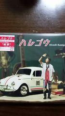ハレゴウ神谷浩史CD+DVD豪華盤