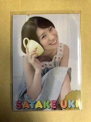 9nine 佐武宇綺 2012 トレカ グラビア カード 36