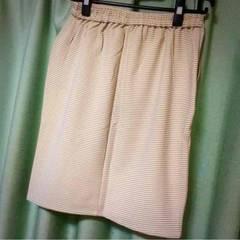 KBF ボーダー変形スカート
