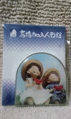 高橋まゆみ人形館マグネット〜すいか2001年〜
