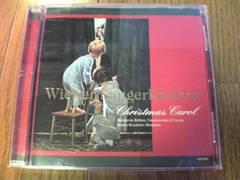 CDウィーン少年合唱団クリスマス・キャロル
