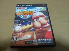 PS2☆実況パワフルプロ野球14☆KONAMI。