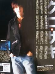 山下智久★2008年3/1〜3/14号★TV LIFE