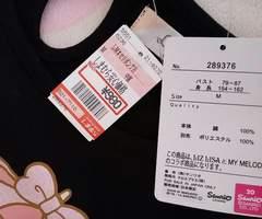 リズメロ☆プリント半袖Tシャツ☆マイメロ☆未使用☆
