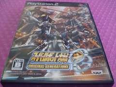 堀PS2 スーパーロボット大戦OG