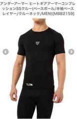 アンダーアーマー ヒートギアシャツ サイズXL