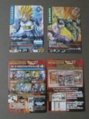 ◆ドラゴンボールZ/コカコーラオリジナル/データカードダス2枚