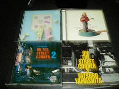 CD「山下達郎/ON THE STREET CORNER 2+3+POCKET MUSIC+COZY」4点