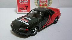 絶版・トミカ30周年記念限定品・日産・スカイライン・GT-R・R32