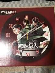 進撃の巨人 掛け時計 新品 非売品