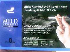 電子タバコ カートリッジ MILD CIGARETTE専用マイルドたばこ味