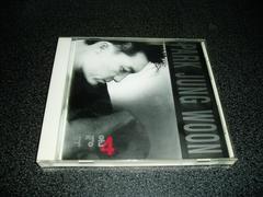 CD「パク・チョンウン/約束された別離」椎名和夫 93年盤 即決