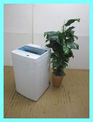 Haier(ハイアール)4,5k全自動洗濯機JW-C45A-Wホワイト2017年製
