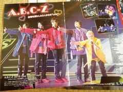 A.B.C-Z 『9/15発売QLAP &月刊ソングス9/12発売TVLIFE 』12�n