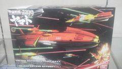 プラモデル・宇宙戦艦ヤマト2199�B