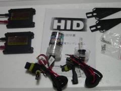 超薄型 HIDキットH1.H3.H7.H8.H11.HB3.HB4. 3000k イエロー