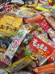 駄菓子Only福袋(o^^o)送料無料