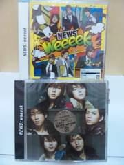 □NEWSシングル【Weeeek】初回通常セット