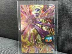 スーパードラゴンボールヒーローズUR ゴールデンフリーザ SH5-33