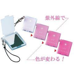 UVセンサー付 携帯ミニコンパクトミラー 日本製 紫外線対策