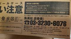 TIGER&BUNNY 桂正和原画&ラフ画集成 初回特典版