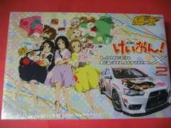 アオシマ 1/24 痛車 No.SP けいおん! ランサーエボリューションХ Ver.2 限定品