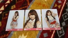 元AKB48高橋みなみ☆公式生写真〜まとめ売り10枚セット!