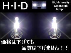 高級HID35wH3/6000k