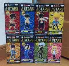 J STARS ワールドコレクタブルフィギュア vol.5 全8種セット