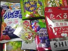 懸賞当選キョロちゃんクオカード&お菓子詰め合わせ3000円相当