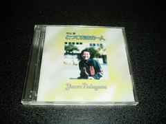 CD「中山譲/とっておきの一人」ユズリン