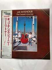 LPレコード.キャプテンズ・ジャーニー/リー・リトナー
