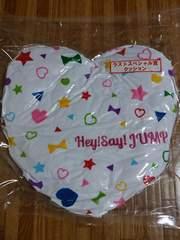 Hey! Say! JUMP セブンくじ ラストワン クッション 新品未開封