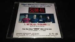 SUM 41◆WE'RE ALL TO BLAME◆非売品CD-R◆