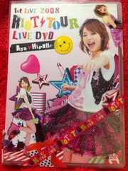 平野綾 1st LIVE 2008 RIOT TOUR DVD