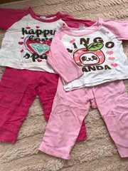 パジャマ2枚set