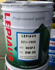 ☆ LEPIAUS エクシードエコ. 0W-30. API-SN. VHVI オイル! 20L.