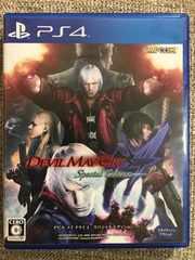 デビルメイクライ4 スペシャルエディション 美品 PS4