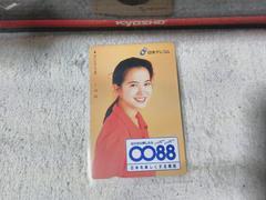 オレカフリー 500 和久井映見 日本テレコム '94/5 未使用