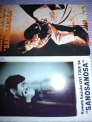 桑田佳祐の94ソロツアーのテレホンカード2枚未使用品