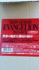 新品限定エヴァンゲリヲンDVD‐BOX