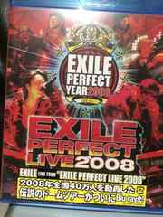 EXILE LIVE TOUR2008 EXILE PERFECT LIVE