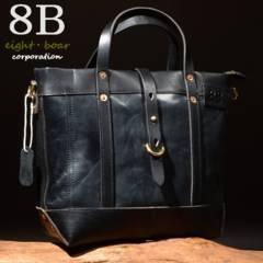 ◆オリジナル 自立式トート型ショルダー&ハンドバッグ◆黒k25