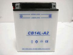 ■14L-A2 Z1 Z2 Z1000Mk2 GPZ900R CB750F新品バッテリー